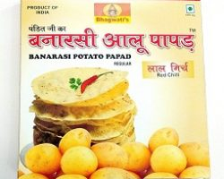 Banarasi Aloo Papad, (LAL MIRCH/RED CHILLI), 250gms
