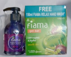 Fiama-Gel-Bar-Lemongrass-jojoba-moisturised-SKi